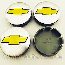 Колпачки в диски Chevrolet 52-56 мм