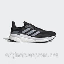 Кроссовки для бега Adidas SolarBoost 3 FW9137 2021