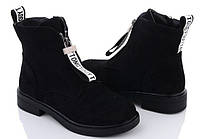 Дитячі демісезонні ботинки замшеві