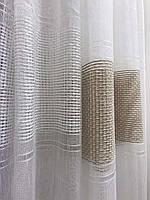 Гарний тюль з льону кремового кольору на метраж, висота 2.8 м (330-1), фото 5