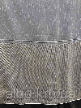 Гарний тюль з льону кремового кольору на метраж, висота 2.8 м