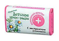 Детское крем-мыло Домашний Доктор с экстрактом ромашки - 70 г.