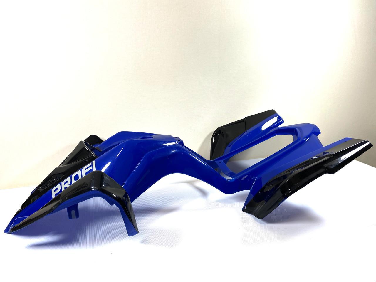 Пластиковий корпус для миниквадроцикла, квадроцикла УЦІНКА. див. фото