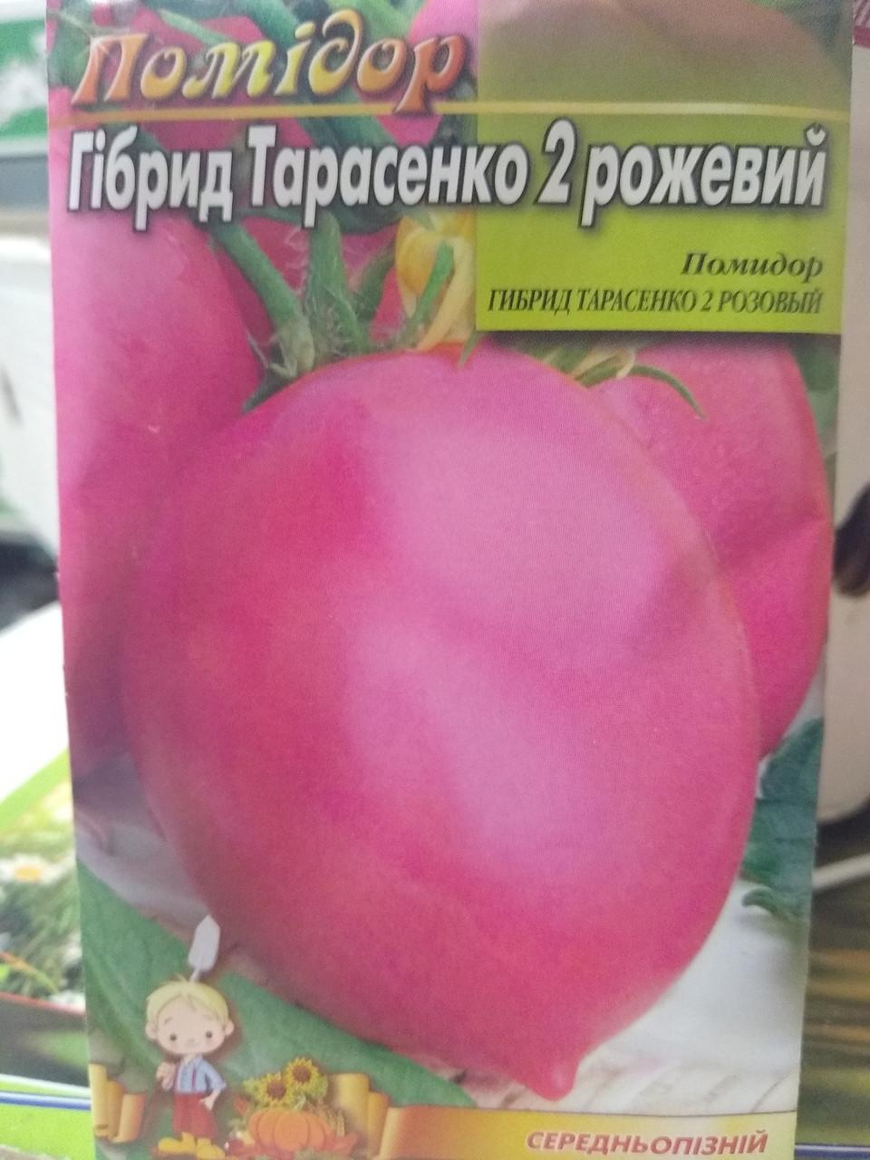 Семена томата среднепозднего гибрид Тарасенко 2 розовый высокорослый 5 грамм Украина