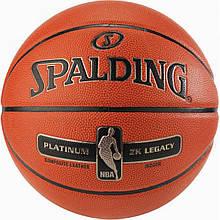 М'яч баскетбольний Spalding NBA Platinum ZK Legacy Size 7