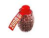 """Кульки ВВ сталеві обміднені 2000 шт """"Граната"""" для пневматичної зброї"""