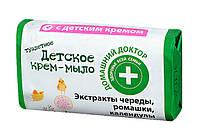 Детское крем-мыло Домашний Доктор с экстрактом череды, ромашки, календулы - 70 г.