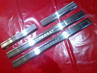 Накладки на пороги стандарт Volkswagen Passat B6