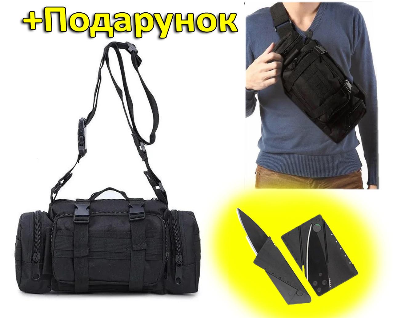 Мото сумка плечевая и пояс 6 Литров мото рюкзак многоцелевой