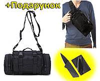 Мото сумка плечевая и пояс 6 Литров мото рюкзак многоцелевой, фото 1