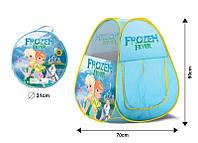 Палатка Фроузен детская в сумке размер 70*90 см