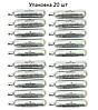Балончик (20 шт) CO2 Borner для пневматичної зброї   12 г  