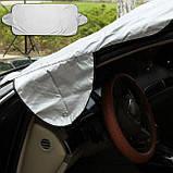 Накидка-чохол на лобове скло автомобіля, фото 3