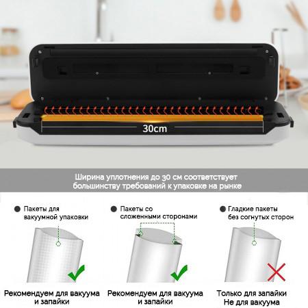 Вакуумный упаковщик vs6611 инструкция кружевные топики нижнее белье