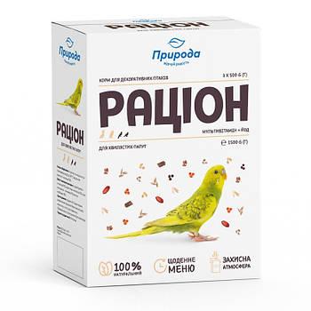 """Полноценный корм для волнистых попугаев Рацион """"Мультивитамин + йод"""" Природа 1,5 кг"""