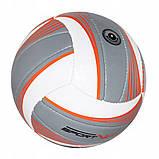 М'яч волейбольний SportVida SV-PA0033 Size 5, фото 4