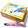 3D Ручка PEN-2 з LCD-дисплеєм + Пластик! Крута ручка для малювання!, фото 7