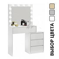 Стол косметический с зеркалом и LED подсветкой Bonro B073 для косметики туалетный столик