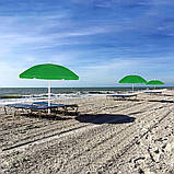 Пляжный (садовый) зонт усиленный с регулируемой высотой Springos 240 см BU0004, фото 6