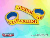 Печать скотча с логотипом