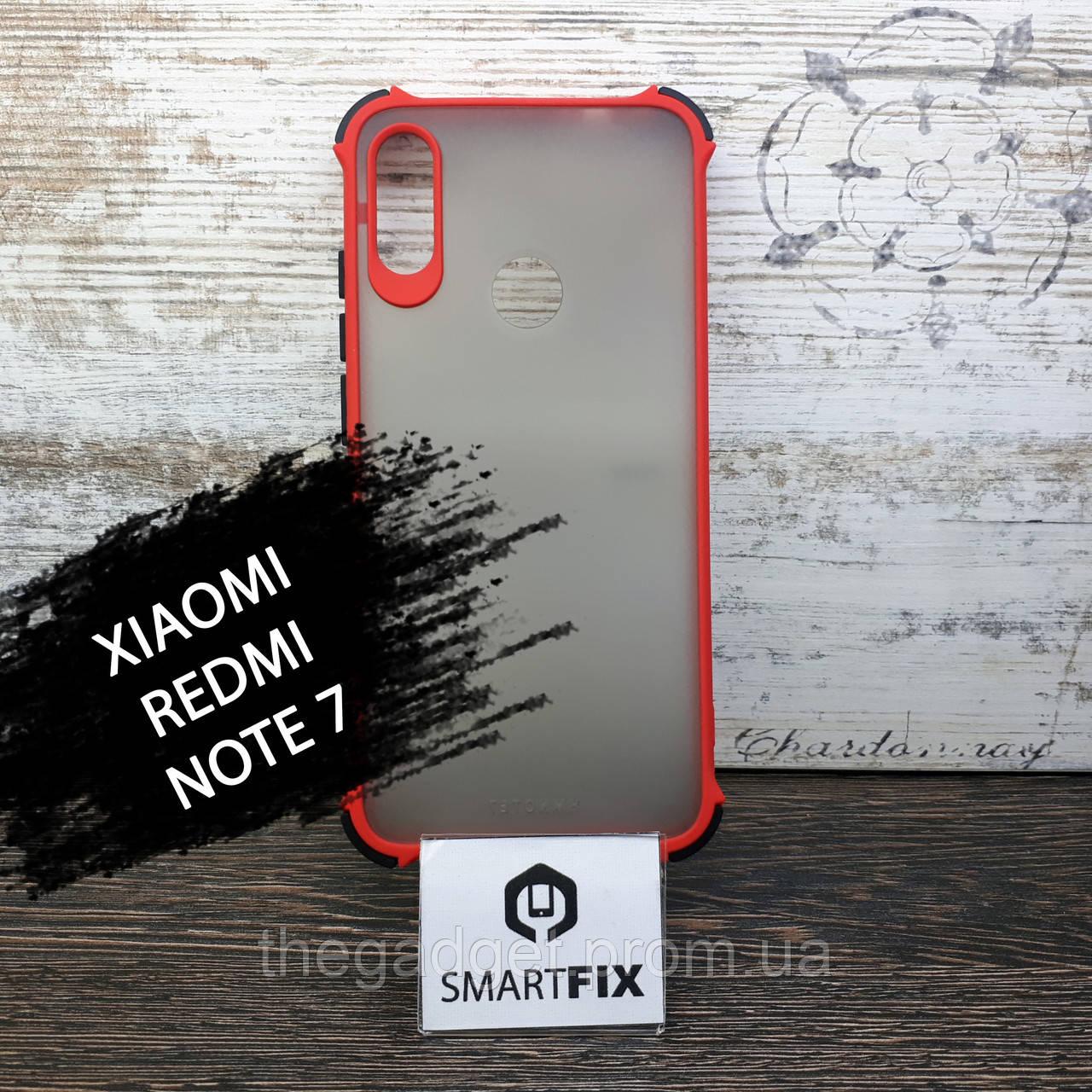 Противоударный чехол для Xiaomi Redmi Note 7/Note 7 Pro Armor Frame Красный