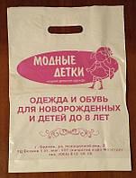 Нанесение печати на пакеты