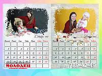 Изготовление календарей с фото