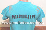 Печать на футболки на заказ