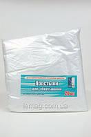 Аксессуары Простыни для обертывания из полиэтилена (160x200 см), 50 шт.