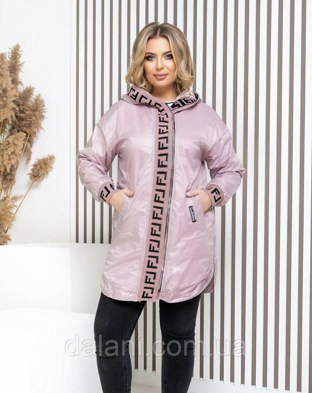 Жіноча рожева куртка з лакової плащівки з капюшоном батал