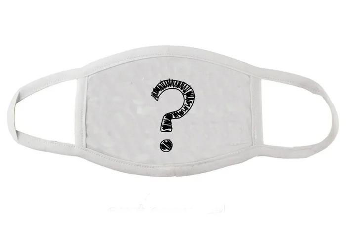 Защитная маска для лица белая Знак вопроса (женская,детская,мужская)