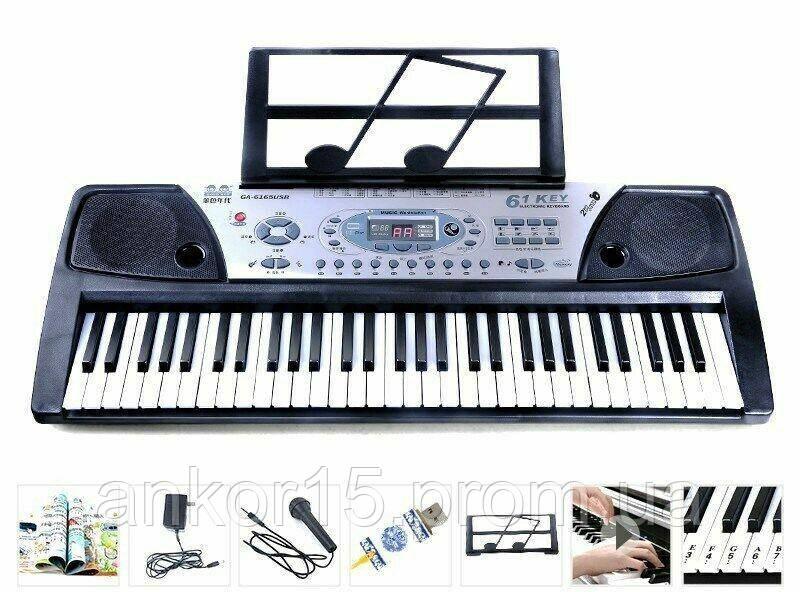 Піаніно-синтезатор MQ 810 USB, 61 клавіша, mp3, usb