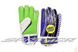 Перчатки вратарские взрослые  LATEX