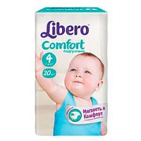 """Libero Comfort Maxi """"4"""" Детские подгузники (7-14 кг) 20 шт"""