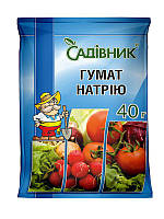 САДОВНИК ГУМАТ НАТРИЯ 40гр