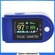 Пульсоксиметр на палец PULSE OXIMETER - портативный медицинский пульсометр для измерения пулься и сатурации, фото 2
