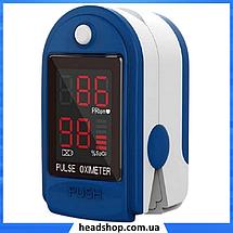 Пульсоксиметр на палец PULSE OXIMETER - портативный медицинский пульсометр для измерения пулься и сатурации, фото 3