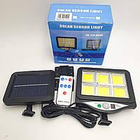 Фонарь уличный светильник аккумуляторный 2200mA с пультом на солнечной батарее LED Solar Light BL BK128-6COB