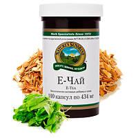 E-Tea/ Е-чай (Чай ''Ессиак'') •  Повышение иммунитета и защитных сил организма