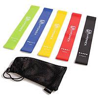 Комплект спортивных резинок для фитнеса йоги резиновые ленты U-POWEX набор 5 штук