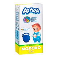 Агуша «Молоко детское 2,5%» 950 г