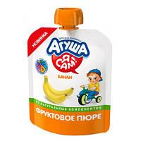 Агуша «Банан» Фруктовое пюре 90 мл