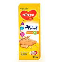 Milupa Печенье детское «Пшеничное» 135 г