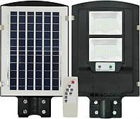 Фонарь уличный светильник аккумуляторный 10000mAh с пультом на солнечной батарее LED Solar Street Light 90W