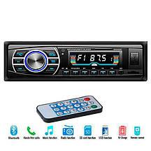 Автомагнитола 1DIN BT2053 60Вт Bluetooth MP3 Player, FM, USB, microSD магнитофон в авто