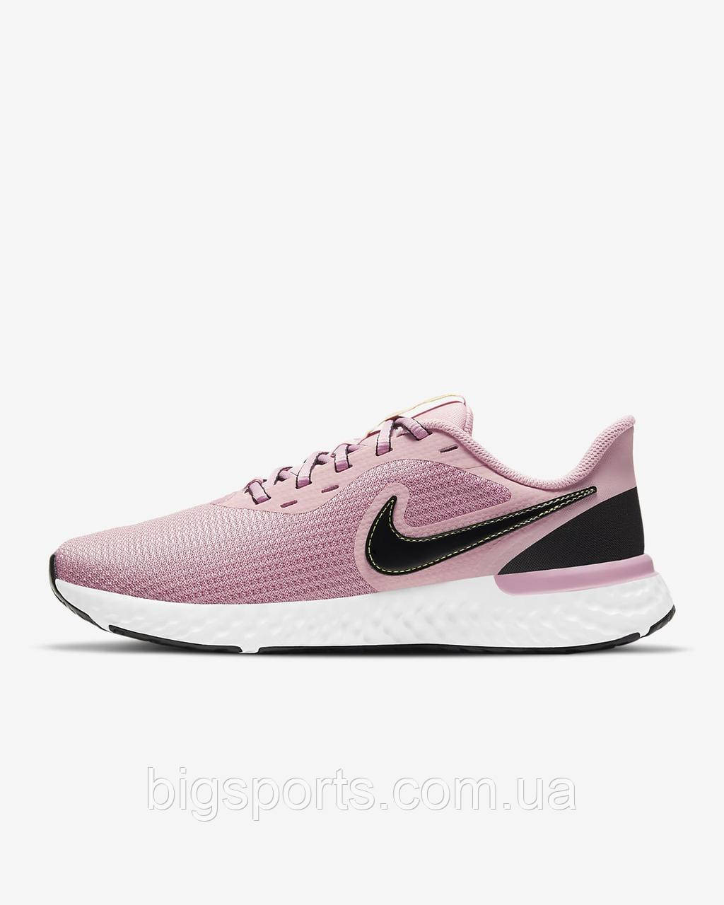 Кросівки дружин. Nike Air Max 90 Mesh GS (арт. 833418-409)