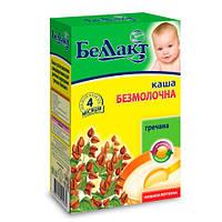 Беллакт «Гречневая» Каша безмолочная сухая быстрорастворимая для детского питания 250 г