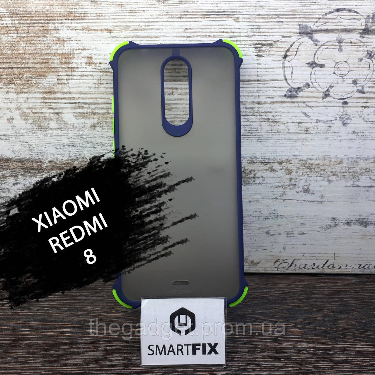 Противоударный чехол для Xiaomi Redmi 8 Armor Frame Синий