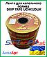 Стрічка для крапельного поливу Drip Tape UCHKUDUK 300 мм (500м), фото 4