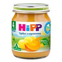 HiPP «Тыква с картофелем» Овощное пюре 125 г